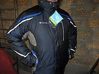 Зимние куртки лыжные костюмы Columbia ,Rossignol, Higt Experiens