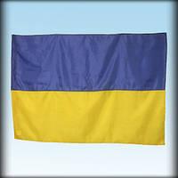 Флаг  Украины, большой, размер 0.9х 1.37 от производителя