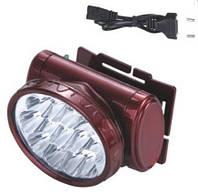 Налобный аккумуляторный фонарик на 13 светодиодов