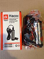 Насос для перекачки топлива погружной с фильтром 12 V d-38 мм