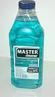 Омыватель стекла Master cleaner  -20C 1л
