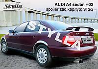 Спойлер тюнинг Audi A4 B5