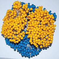 Калина украинская жёлтая+синяя лакированная, соцветие из 50 ягод, диаметр ягоды 8 мм