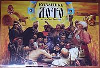 """Настольная игра """"Козацьке лото"""" деревянные бочонки"""