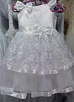"""Нарядное детское платье """"Милашка"""" (белое) на 2-4 года"""