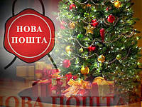 Изменения стоимости доставки Новой почты с 15 декабря 2014
