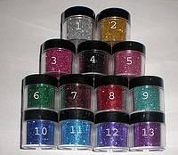 Набор Глиттер блестки для дизайна ногтей 10 мл - 13 шт