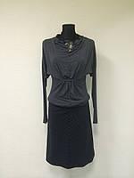 Черная юбка в полоску ESPRIT