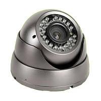 """Купольная камеры видеонаблюдения lux 43 hf, матрица ¼"""" sharp, разрешение 420 tvl, подсветка, ручной зум"""