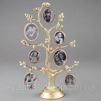 """Фоторамка семейное дерево """"Золото семьи"""""""