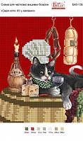 """Схема для вышивки бисером А5 """"Кот в магазине"""""""