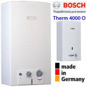 Газовая колонка BOSCH Therm 4000 О WR 15-2 B (на батарейках, 15 л. в мин) арт. 7703331748