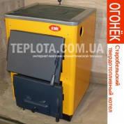 Котел твердотопливный ОГОНЕК КОТВ-14П с варочной плитой (Старобельский машзавод)