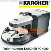 Робот-пылесос RC 4000 KARCHER  арт. 1.269-200.0 - ДОСТАВКА по УКРАИНЕ БЕСПЛАТНО