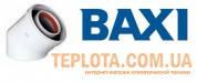 Коаксиальный отвод (уголок) BAXI 45°, диаметр 60-100, для конденсационных котлов БАКСИ, арт. KHG 714059814