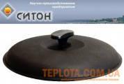Чугунная крышка к посуде (230 мм, СИТОН - Украина)