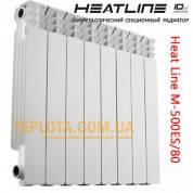 Радиатор биметаллический Heat Line M-500ES-80 биметалл ( вес 1,4 кг)