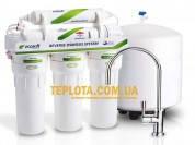 Система обратного осмоса Ecosoft МO 5-75 (Экософт, фильтр для воды, 5 ступеней)