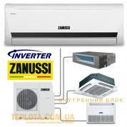 Мульти сплит ZANUSSI ZACS-09 H FMI-N1 (инверторный внутренний блок Multi Combo, 9-ка)