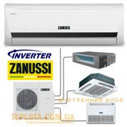 Мульти сплит ZANUSSI ZACS-12 H FMI-N1 (инверторный внутренний блок Multi Combo, 12-й)