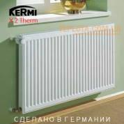 Радиатор стальной KERMI PROFIL FKO 11 300x400 (боковое подключение труб, Германия)