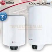 Водонагреватель RODA PALLADIUM 50 V (50 литров, сухой ТЭН, ширина 385 мм) - АКЦИОННАЯ ЦЕНА