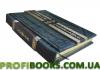 События, изменившие мир вип книга