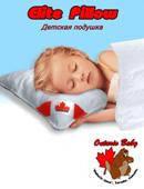 Детская подушка ELITE PILLOW 400 гр. для детей от 2лет ТМ «Ontario Baby»