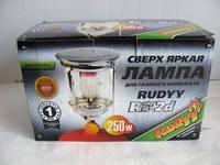 Лампа газовая туристическая для баллона