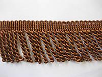 Бахрома для штор коричневая