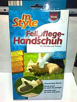 Перчатка-расческа для собак