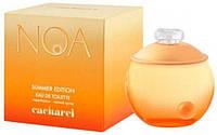 Женские ароматы Cacharel Noa Summer (легкий и чистый аромат летнего свежего ветерка)