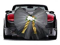 Бантик на багажник авто