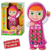 Интерактивная игрушка Телефон Машафон развивающий