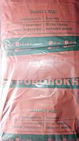 Агроволокно 50  пакет (3,2*10 м) черное