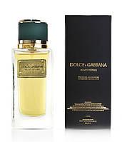 Парфюмированная вода унисекс Velvet Vetiver Dolce&Gabbana (элегантный, благородный аромат)