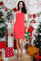Элегантное нарядное женское платье оптом, фото 1