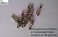 Регулируемый мундштук (Drip Tip) 510 из нержавеющей стали для электронной сигареты