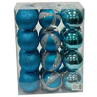 Набор шаров светло синих 24 штук