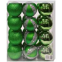 Набор шаров зеленых 24 штук
