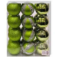 Набор шаров светло зеленый 24 штук