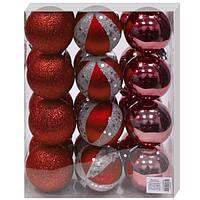 Набор шаров красный 24 штук