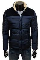 Куртка мужская (пух) по супер цене