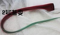 Новинка! Эксклюзивная цветная прядь градиент на заколке-клипсе, цвет №2