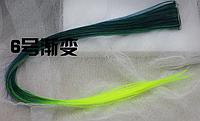 Новинка! Эксклюзивная цветная прядь градиент на заколке-клипсе, цвет №6
