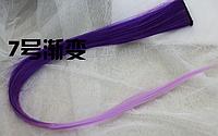 Новинка! Эксклюзивная цветная прядь градиент на заколке-клипсе, цвет №7
