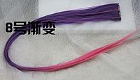 Новинка! Эксклюзивная цветная прядь градиент на заколке-клипсе, цвет №8
