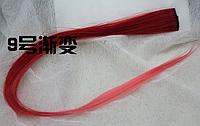 Новинка! Эксклюзивная цветная прядь градиент на заколке-клипсе, цвет №9
