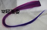 Новинка! Эксклюзивная цветная прядь градиент на заколке-клипсе, цвет №12