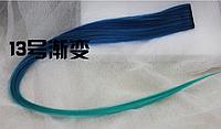 Новинка! Эксклюзивная цветная прядь градиент на заколке-клипсе, цвет №13